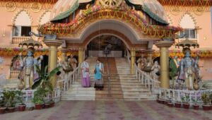 Экачакра— место рождения господа Нитьянанды